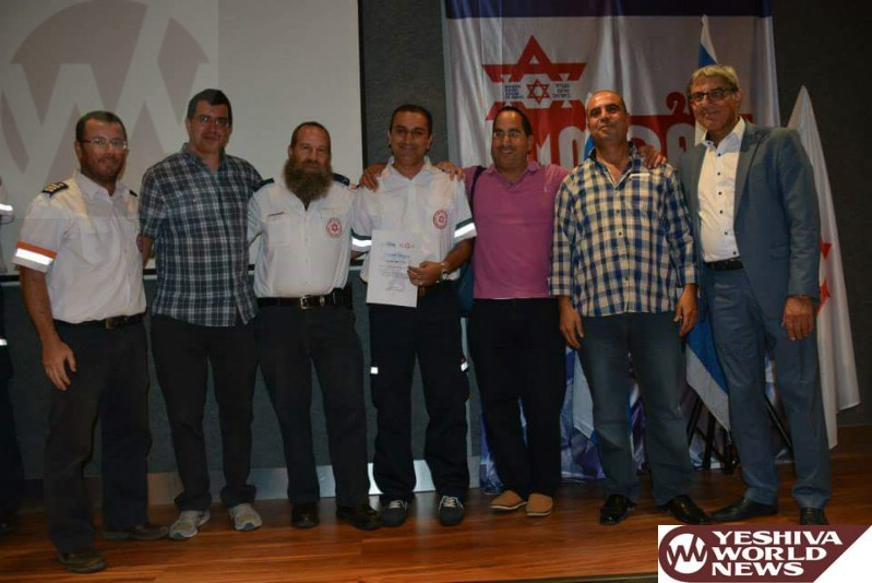 MDA Sponsors First Aid Training for the Israeli Arab Sector