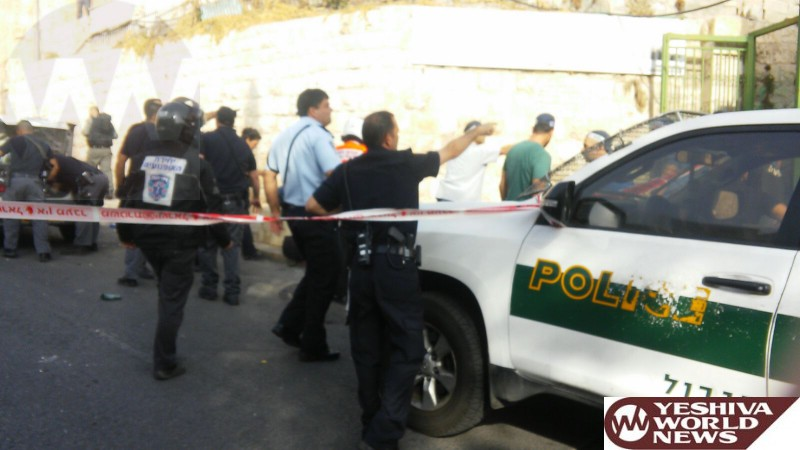 Stabbing Attack at Jerusalem's Lion's Gate   [UPDATED 9:13 AM IL]