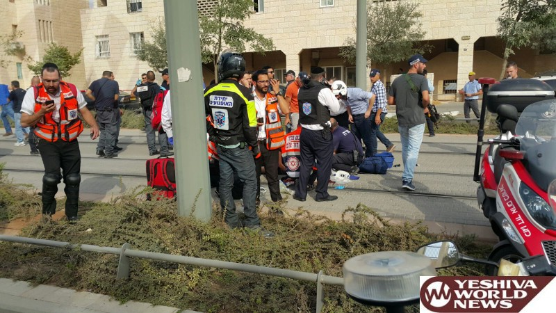 VIDEO AND PHOTOS: Stabbing Attack in the N. Jerusalem Neighborhood of Pisgat Ze'ev [UPDATED 7:02 PM IL]