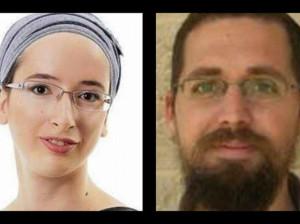 Murderers of Rabbi Eitam & Mrs. Na'ama Henkin in Custody
