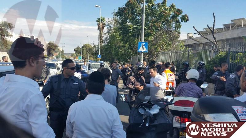 Attempted Stabbing Attack at Shimon HaTzaddik Street - Suspect In Custody