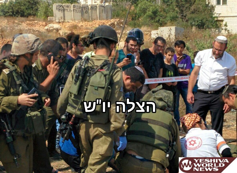 Stabbing Attack in Kiryat Arba [UPDATED 1:40 PM IL]