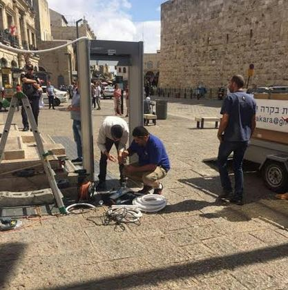 Metal Detectors to be Placed at Jerusalem Old City Gates