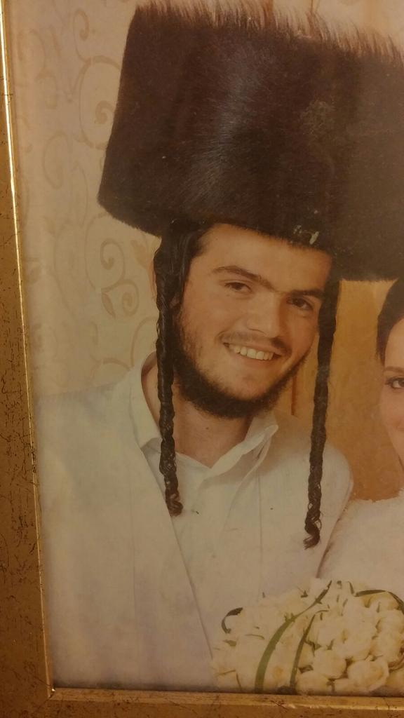 Levaya Details for Terror Victim R' Aaron Benita HYD  [UPDATED 11:38 AM IL]