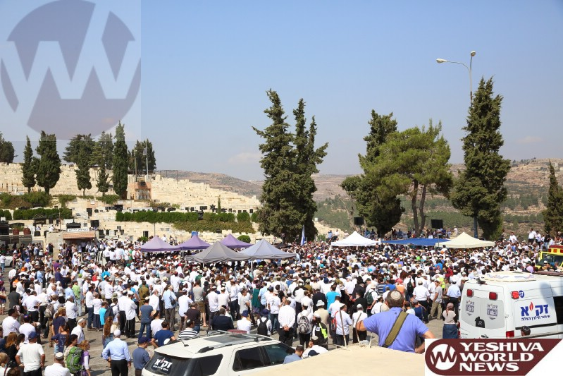PHOTOS: Levaya Of Rabbi Eitam And Mrs. Na'ama Henkin HYD [Photos via www.IsraelFuneral.com - Courtesy Yitzchok Russek]