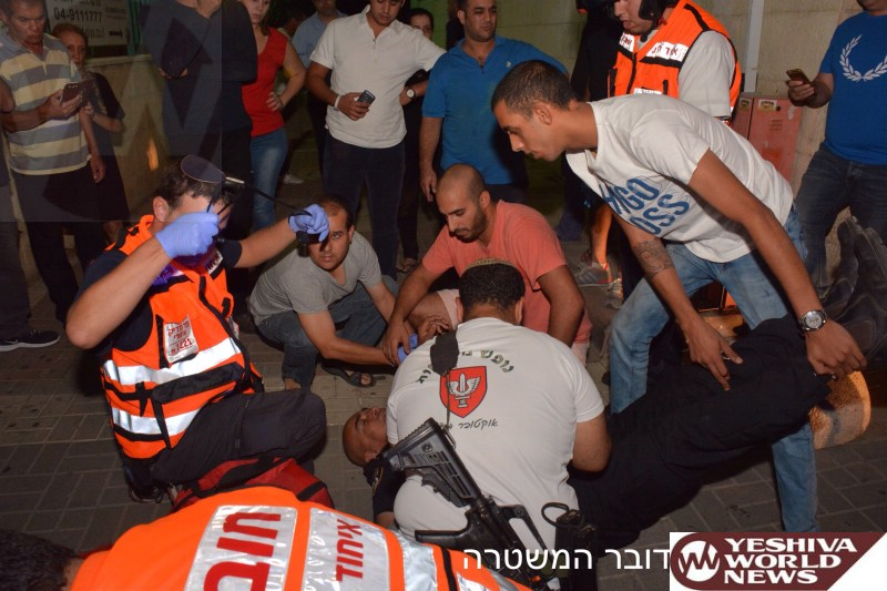 MORE TERROR: Policeman Stabbed In Afula [UPDATED 19:49 IL]