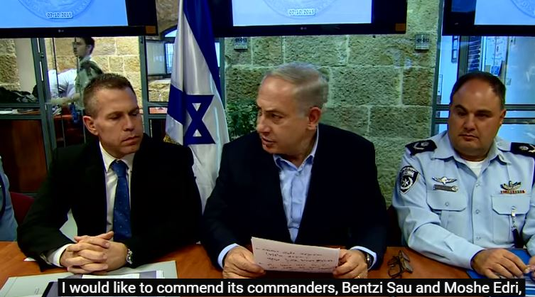 PM Netanyahu Holds Another Security Briefing on Wednesday
