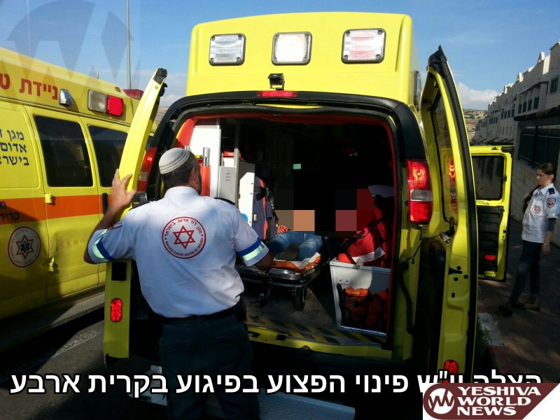 THE TERROR CONTINUES: Stabbing Attack in Kiryat Arba Area [UPDATED 16:00 IL]