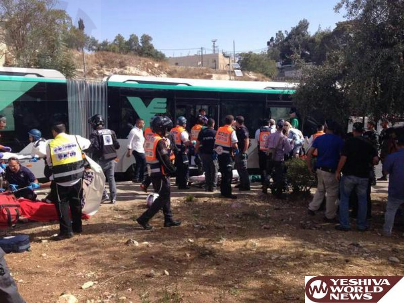 PHOTOS: Two Killed, 16 Wounded In Terror Attack Aboard Egged Bus In Armon HaNetziv Neighborhood Of Yerushalayim [UPDATED 10:55AM IL]