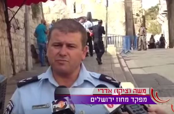 Video: Jerusalem Police Chief - 'Anyone in the Area is a Potential Terrorist'