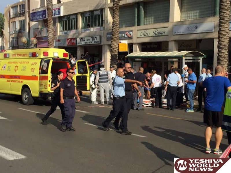 2nd Terror Attack on Achuza Street in Ra'anana [UPDATED 10:47AM IL]