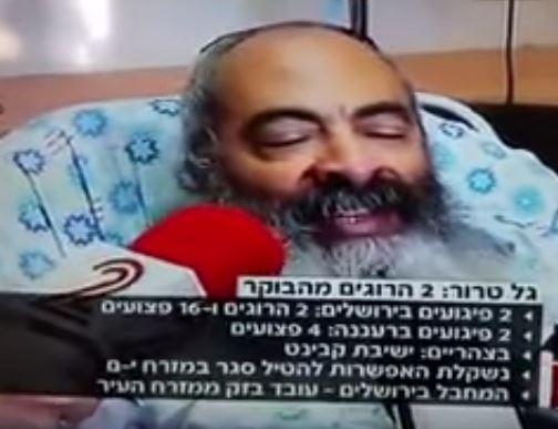 WATCH: Kiddush Hashem: Geula Terror Victim Speaks to Israel Press