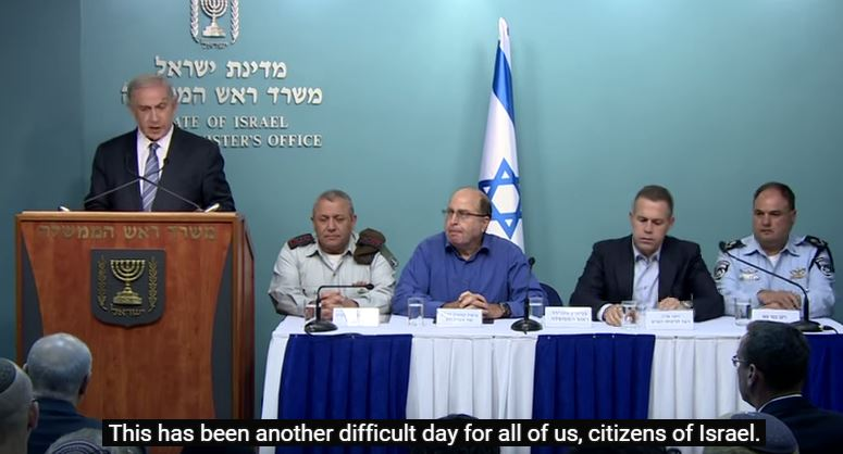 VIDEOS: PM Netanyahu Vows To Take Aggressive Measure Against Islamic Movement