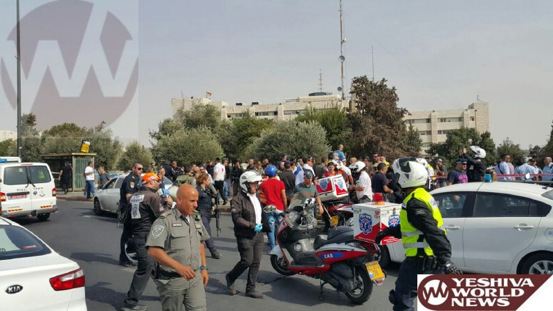 VIDEO AND PHOTOS: Stabbing Attack Near National Police HQ in Jerusalem [UPDATED 2:45 PM IL]