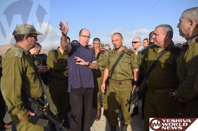Defense Minister Moshe Ya'alon Visits Shomron Command Following Deadly Terror Attack