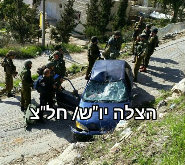 5 IDF Soldiers Injured In Vehicular Attack Between Beit Omer and Karmei Tzur [UPDATED 1:40PM IL]