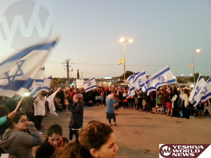 Women Rally for Security at Gush Etzion Junction