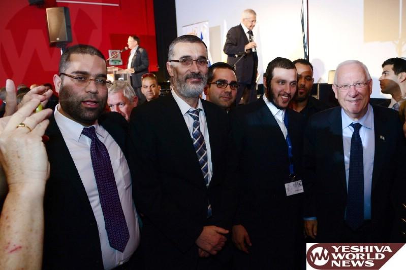 PHOTOS: Ceremonial Event Held For Saad U'Marpeh Organization In Israel