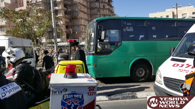 VIDEO AND PHOTOS: Stabbing Attack on Shamgar Street in Jerusalem [UPDATED 11:34AM IL]