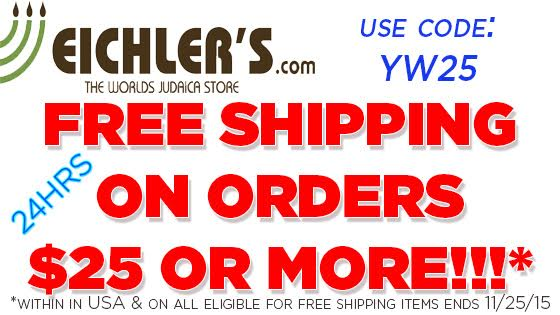 Eichlers.com Super Sale Happening Now - Free Shipping on Orders $25 or More