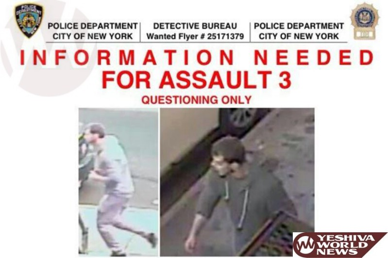 NYPD Want To Question Person Regarding Assault Of Jewish Man On Avenue R In Flatbush