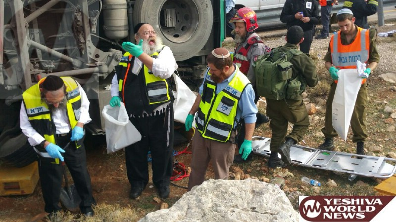 PHOTOS: IDF Soldier Was Killed in the Bus Accident in the Shomron