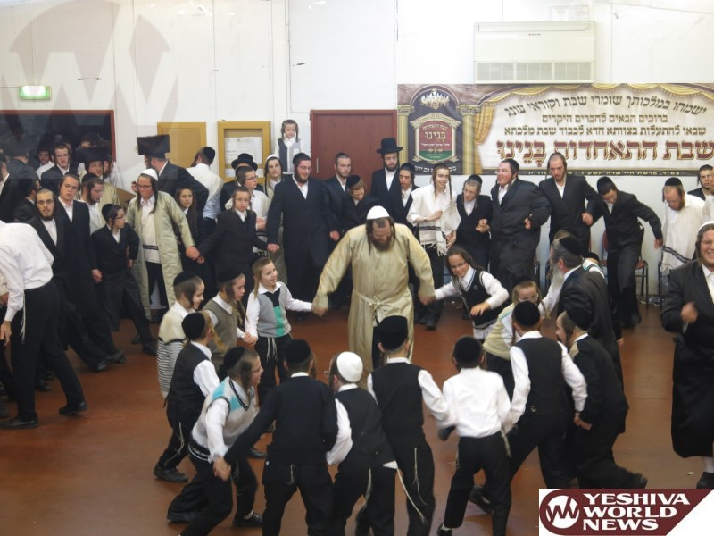 250 Yesomim Recite Kaddish Together