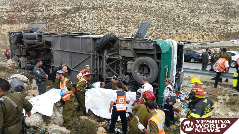 Update on Victims of the Bus Accident in Shomron [UPDATED 2:32PM IL]