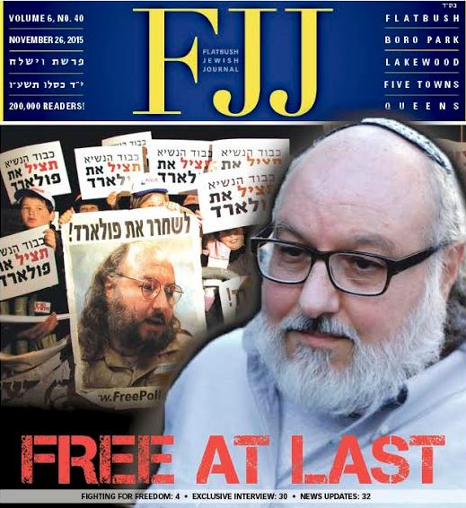 10 Questions About Jonathan Pollard With Rabbi Pesach Lerner By Fjj Publisher Mordy Mehlman The Yeshiva World