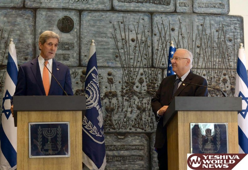 President Rivlin Meets with US Secretary of State Kerry