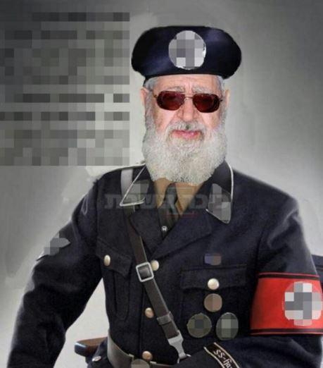DESPICABLE: Pictures of Maran Hagon HaRav Ovadia Yosef on Social Media in an SS Uniform