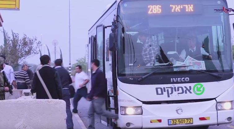 Arab Workers Banned from Gush Etzion Communities