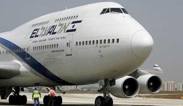 Hundreds of El Al Passengers Heading to Israel Stuck in LA