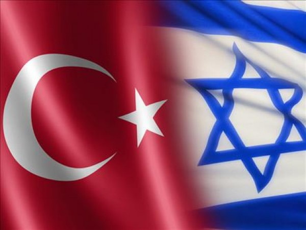 Turkey Remains A Vocal Critic Of Israel Despite Reconciliation Agreement