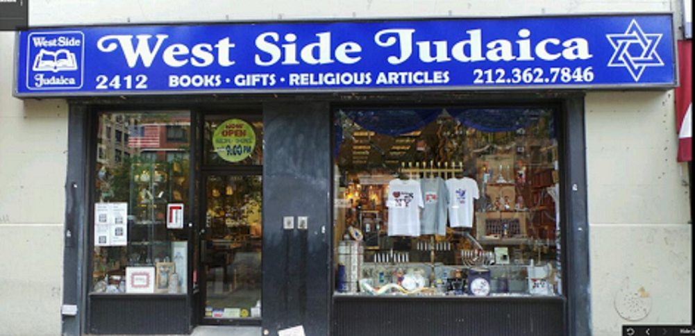 Attack On Upper West Side On Jewish Judaica Store Manager By Man Claiming To Be Muslim