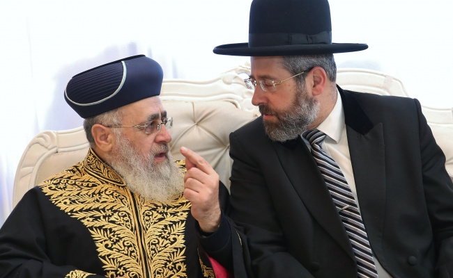 Hackers Penetrate Chief Rabbinate Computers And Demand Payment To Release Them