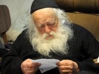 rav chaim kanievsky