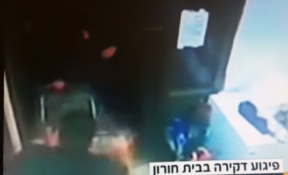 VIDEO: How One Man Stopped the Beit Choron Terrorists with a Shopping Cart