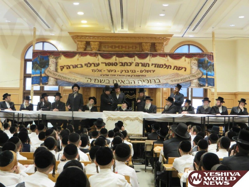 02 Birchas Hashanim for Kids (1)