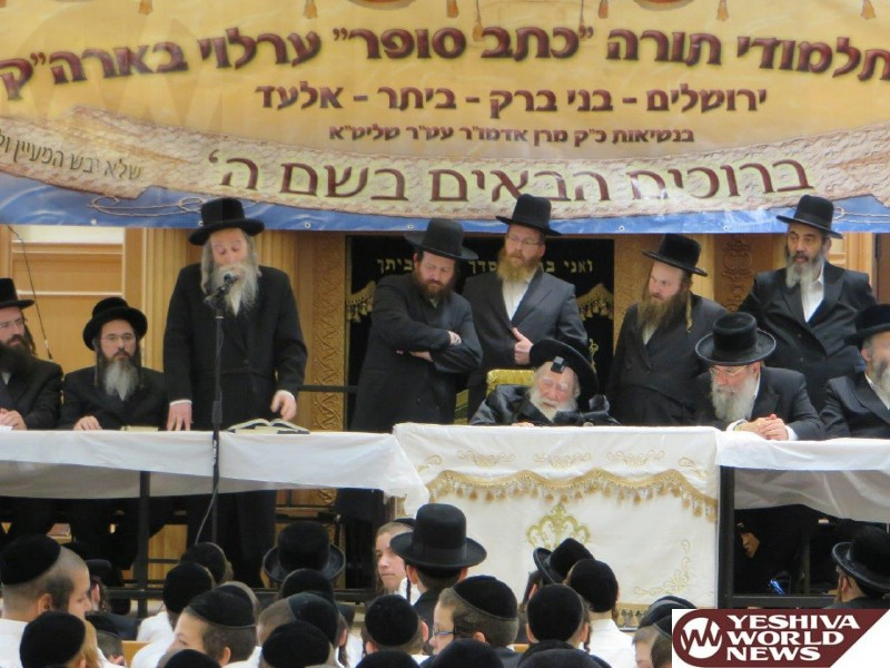 02 Birchas Hashanim for Kids (3)
