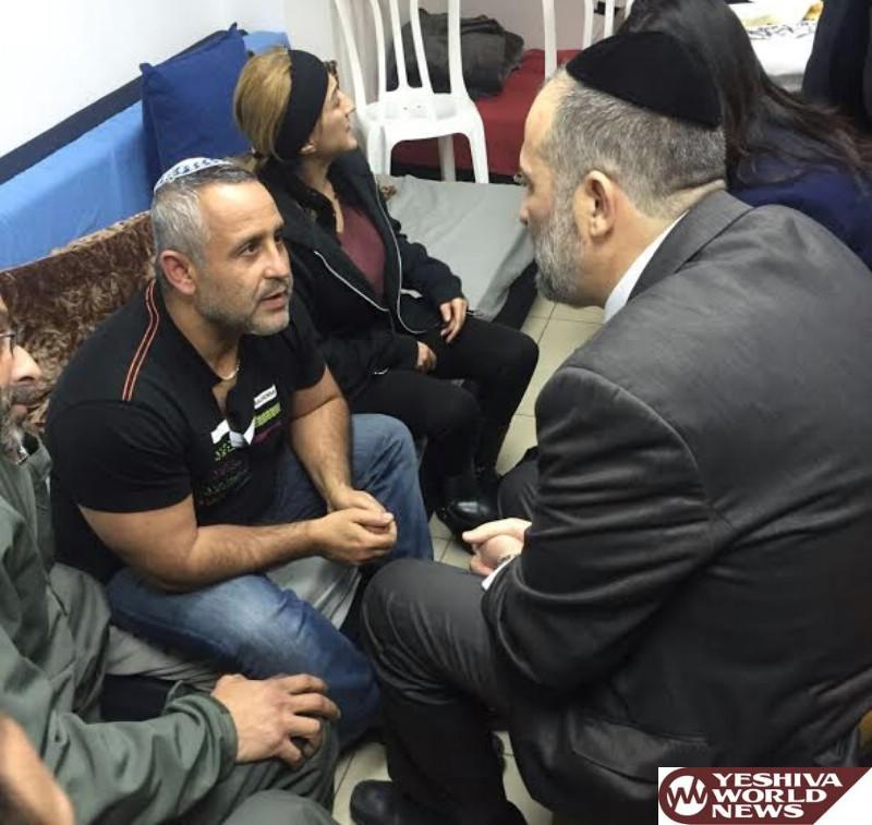 Shas Leader Aryeh Deri is Menachem Aveil at the Home of Slain Border Policewoman Hadar Cohen H'YD