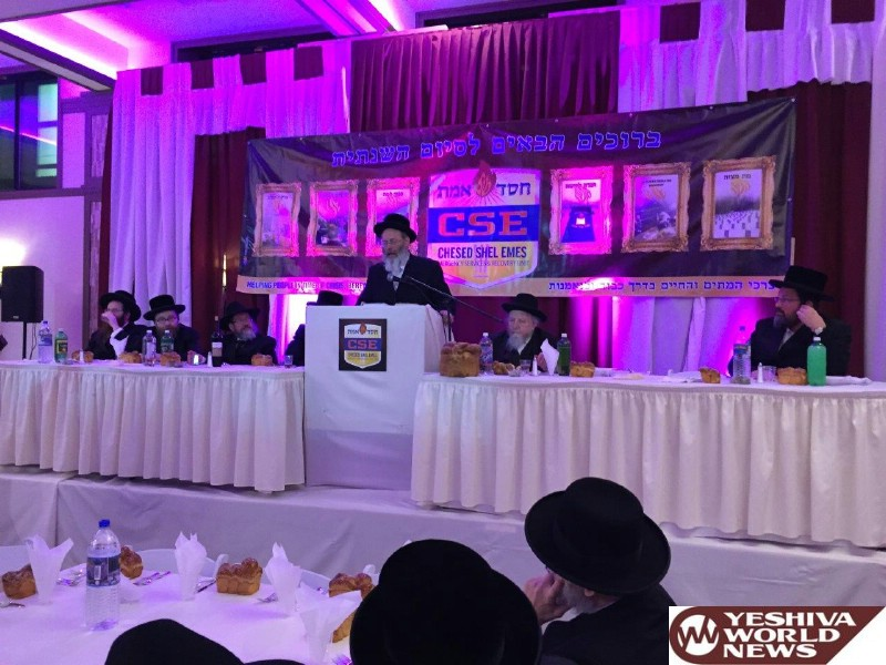 Photo Essay: Annual Siyum Mishnayos of The Chesed Shel Emes Organization (Photos By JDN)