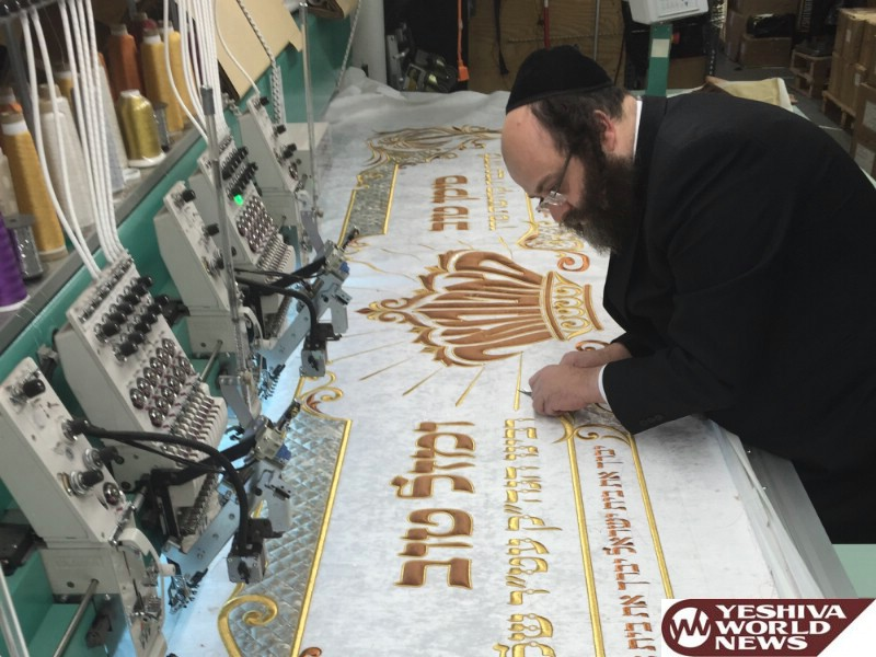 Photo Essay: New 'Neizer Hashulchan' For Table Of Satmar Rebbe Designed By 'Mefoar Judaica' For Tonight's Chasunah