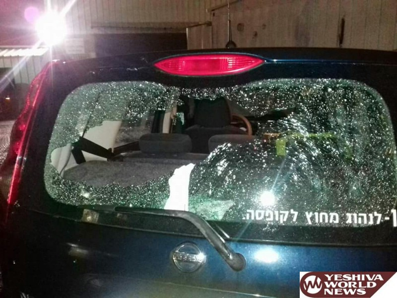 Photos: A Vehicle Bombarded With Rocks Near Kiryat Arba