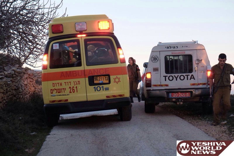 TERROR: Israeli Man Jogging On Road Stabbed In Gush Etzion [VIDEO AND PHOTOS]