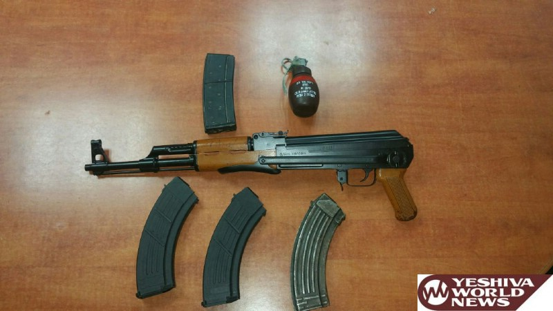 PHOTOS: Authorities Find Automatic Weapons in PA Hebron
