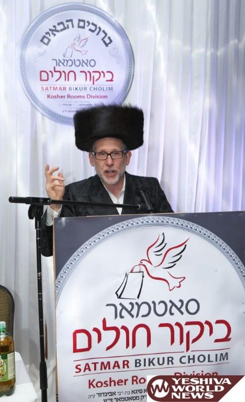 Dr Richard Friedman beis yisroel hospital