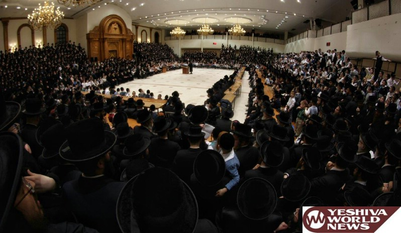 Photo Essay: Hachnosas Sefer Torah to the Main Bais Medrash In New Square (Photos By JDN)
