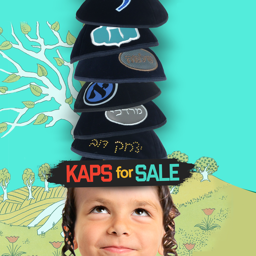 A Personalized Yarmulke for Your Son- And One Free!