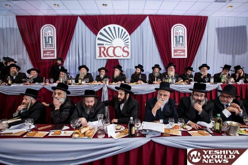 RCCS-26